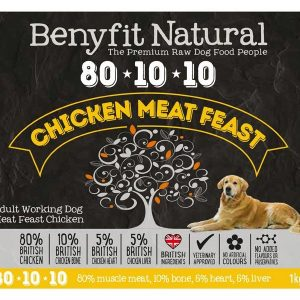 Benefit 80:10:10 - Chicken Meat Feast