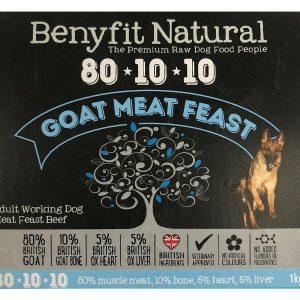 Benefit 80:10:10 - Goat Meat Feast